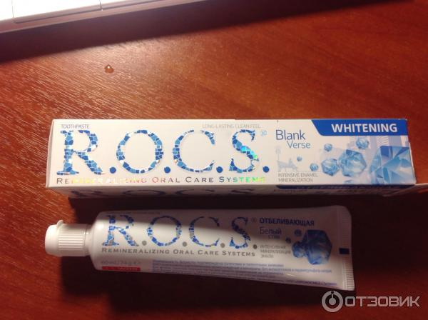 Рокс паста зубная белый стих отбеливающая