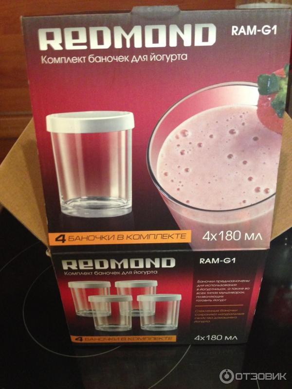 Йогурт в мультиварке рецепты с фото редмонд