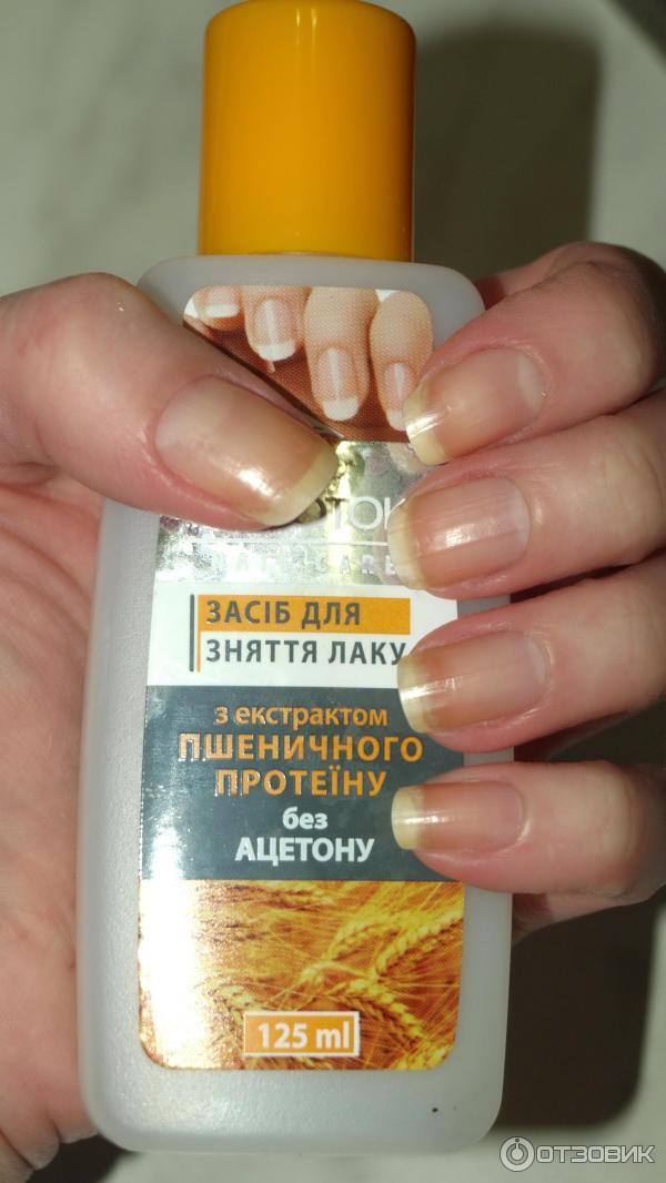 Чем стереть лак для ногтей если нет