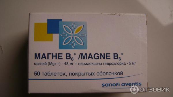 Витамины Sanofi aventis