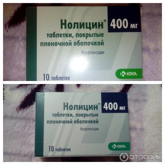 Отзыв о Таблетки Нолицин от цистита Очень хороший антибиотик для почек.