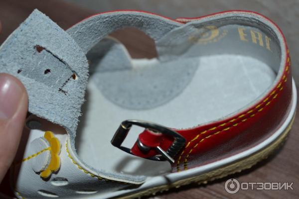 О компании - Детская обувь оптом от производителя