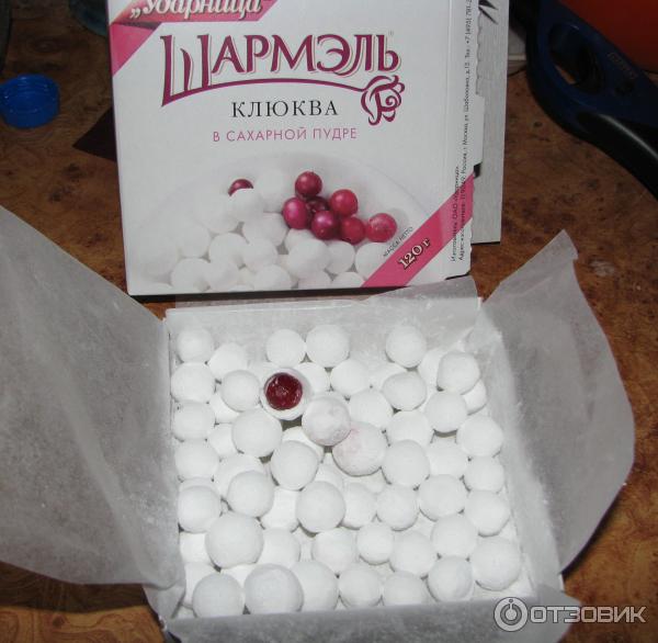 Клюква в сахаре купить в москве