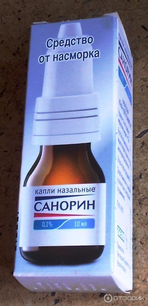 Пособия беременным в чернобыльской зоне 88