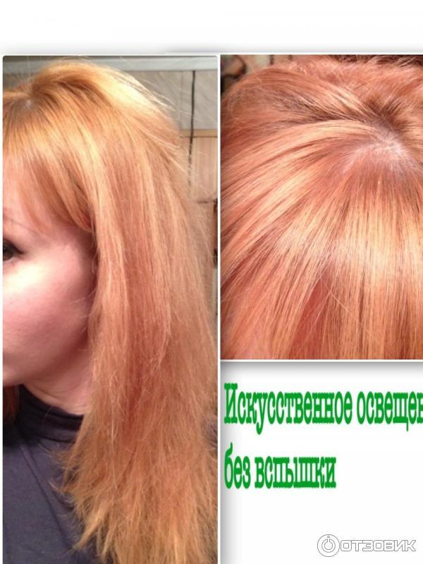 Смешивание краска волос в домашних условиях 125