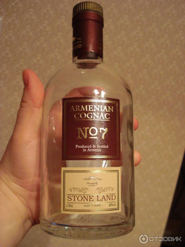 Коньяк Stone