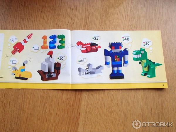 Схемы для классик лего