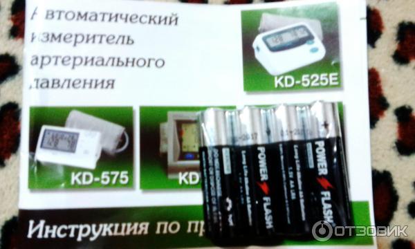 Kd-622 инструкция - фото 7