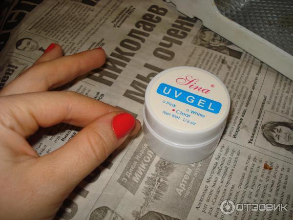 Жидкий гель для наращивания ногтей