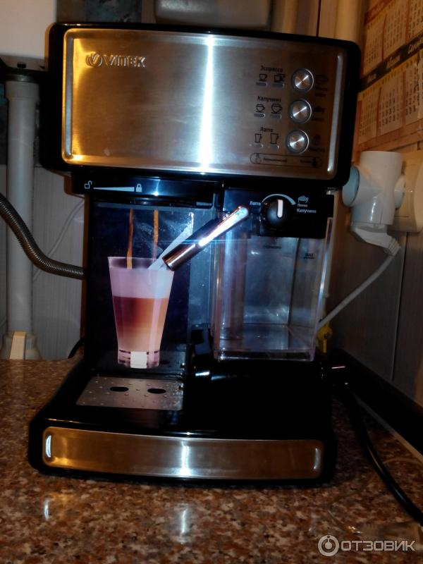 Кофеварка своими руками 40
