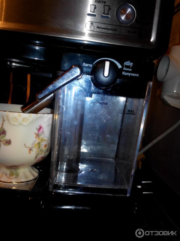 Кофеварка своими руками 56