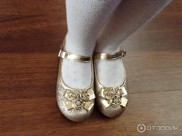 bb4a61622 Отзыв о Детская обувь