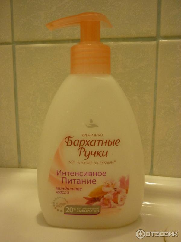 Мыло для умывания своими руками 26