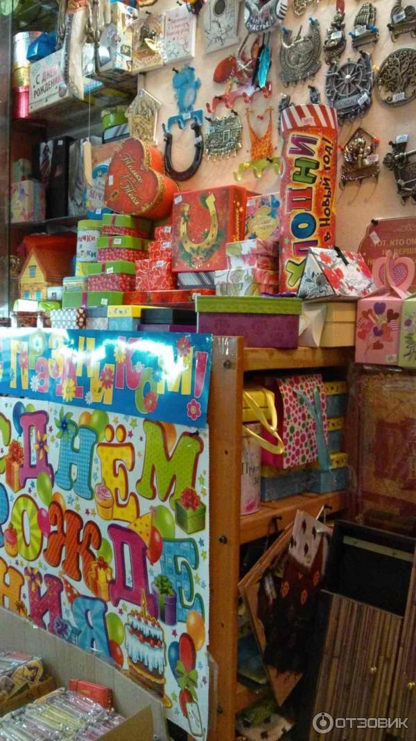 Лавка чудесных подарков интернет-магазин 65