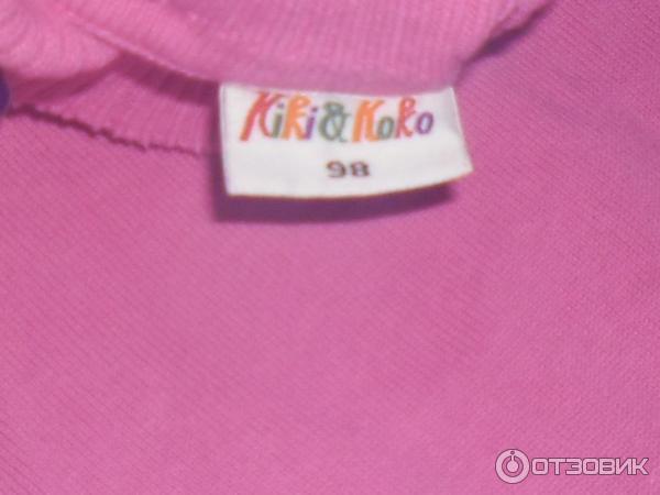Детская Одежда Kiki