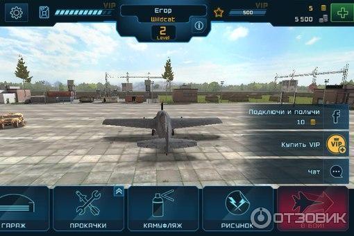 игра на андроид без интернета скачать бесплатно - фото 6