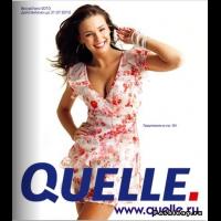 Отзыв о Quelle.ru - интернет-магазин одежды и обуви по немецким каталогам f045401ae64