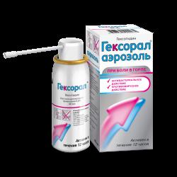 спрей для горла гексорал инструкция - фото 7