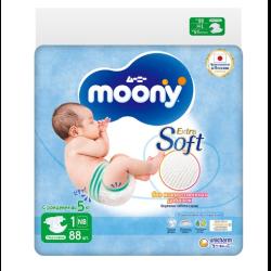 Памперсы для новорожденных отзывы 2016