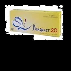 линдинет 20 инструкция цена в россии - фото 3