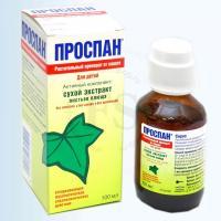проспан инструкция цена украина - фото 7