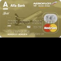 Кредит наличными в альфа банке только по паспорту