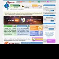 Джино хостинг отзывы астрологический сайт сделать
