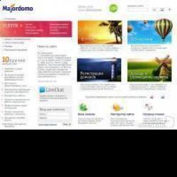 Хостинг majordomo.ru отзывы все для серверов css кнопка