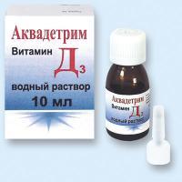 Детрим Капли Инструкция - фото 10