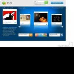ssh на виртуальном хостинге