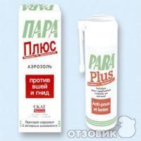 Параплюс От Вшей Инструкция Цена Украина - фото 8