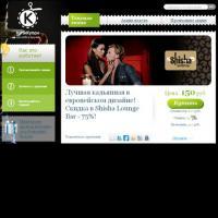 07360a68b Отзывы о KupiKupon.ru - коллективные покупки услуг со скидками до 90%
