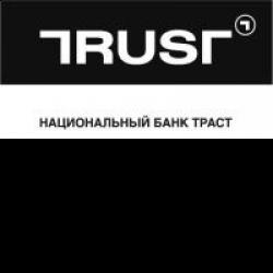 банк траст кредиты наличными в коломне тушену Войсковой Спецрезерв