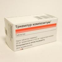 Отзывы триампур при беременности