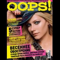 14c4ebe761f1 Отзывы о Женский журнал Oops!   Страница 2