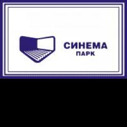Афиша кукольный театр владимир