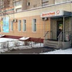 Медицинские книжки в Электрогорске мерамед
