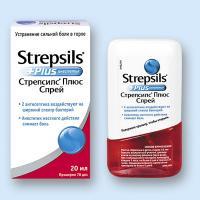 спрей стрепсилс плюс от чего помогает