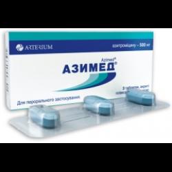 азимед антибиотик инструкция - фото 7