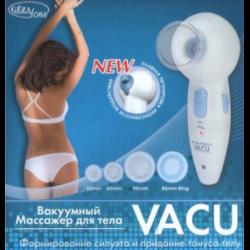Вакуумный антицеллюлитный массажер для тела gezatone vacu отзывы лазерная эпиляция хорошо или плохо