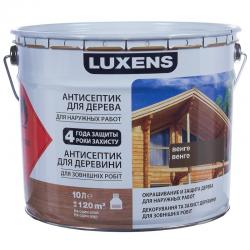 luxens антисептик цвета фото