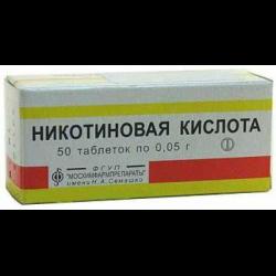 никотиновая кислота инструкция по применению в таблетках цена - фото 6