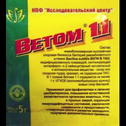 ветом пробиотик инструкция - фото 4