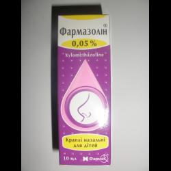 фармазолин 0.05 детский инструкция