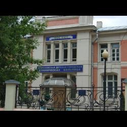Работа больницы на зиповской краснодар