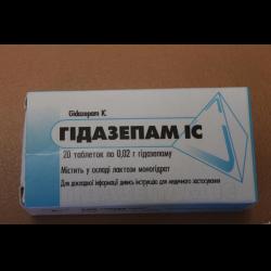 таблетки гидазепам инструкция цена
