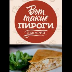 отзовы о пекарне вот такие пироги новосибирск сервис