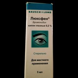 люксфен глазные капли инструкция