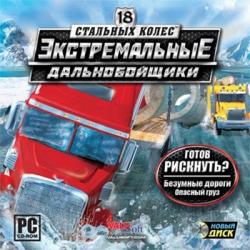 Дальнобойщики Симулятор Украина Скачать - фото 10