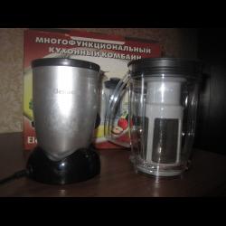 Страница 23/32] руководство: кухонный комбайн elenberg fp-700.